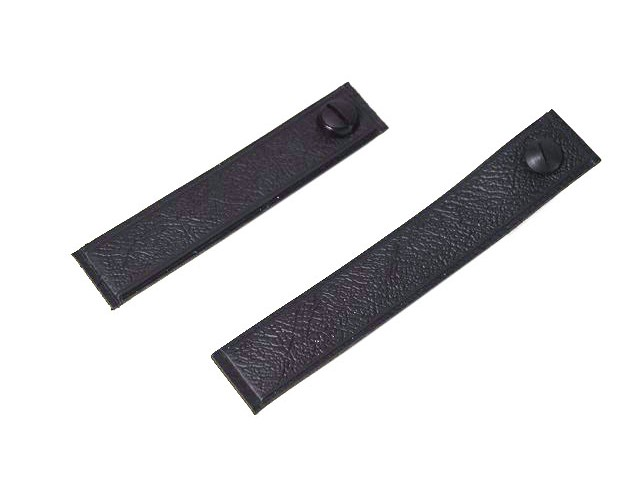 Sidescreen Straps & Fixing Kit -( per sidescreen )