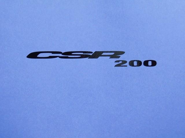 Decal - Rear Panel - Black - CSR200