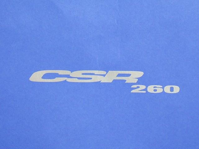 Decal - Rear Panel - Silver - CSR260