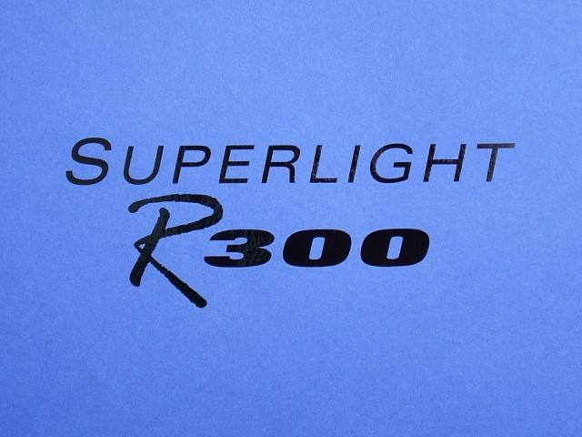 Decal - Bonnet - Superlight R300 - Black
