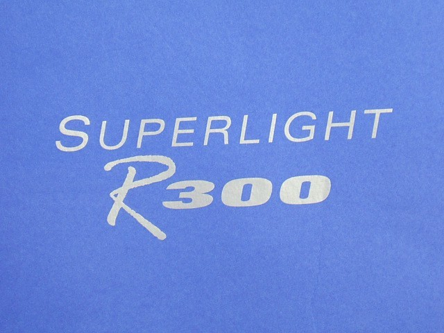 Decal - Bonnet - Superlight R300 - Silver