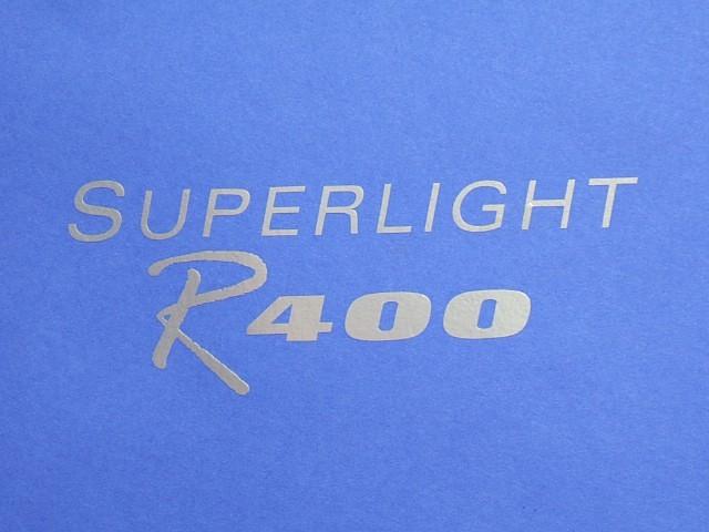 Decal - Bonnet - Superlight R400 - Silver
