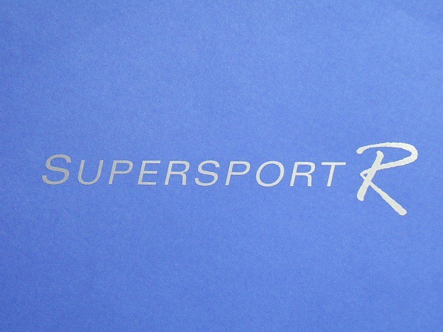 Decal - Bonnet - Supersport R - Silver