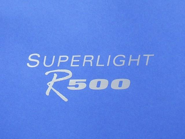 Decal - Bonnet - Superlight R500 - Silver