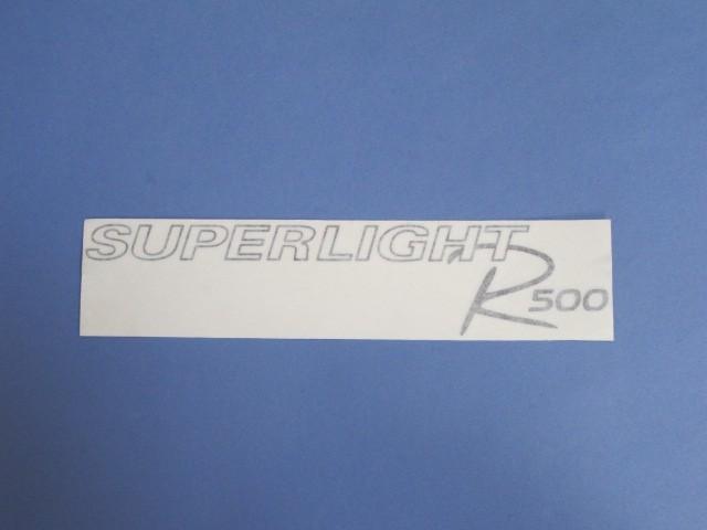 Decal - Bonnet - R500 Superlight 2008