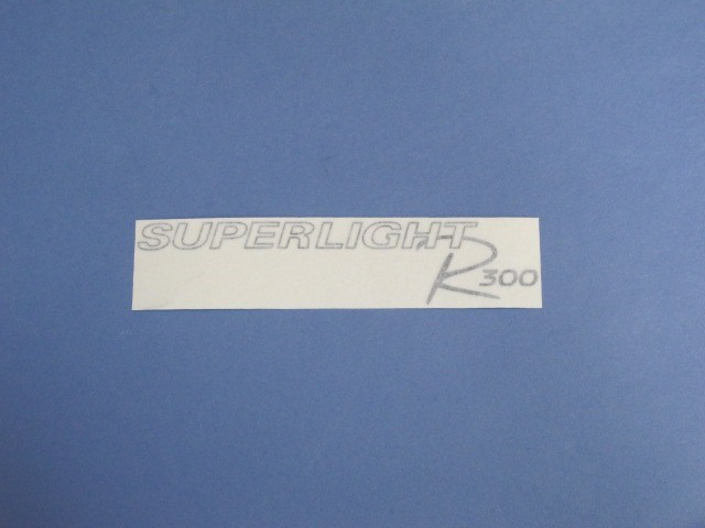 Decal - Rear Panel - R300 Superlight 2008