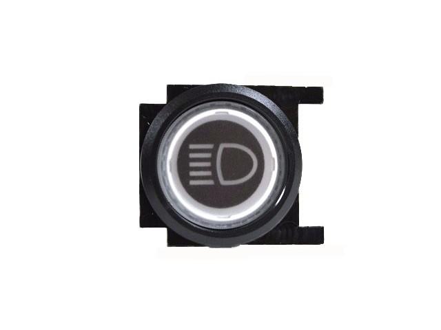 Main Beam Headlight Switch 2011